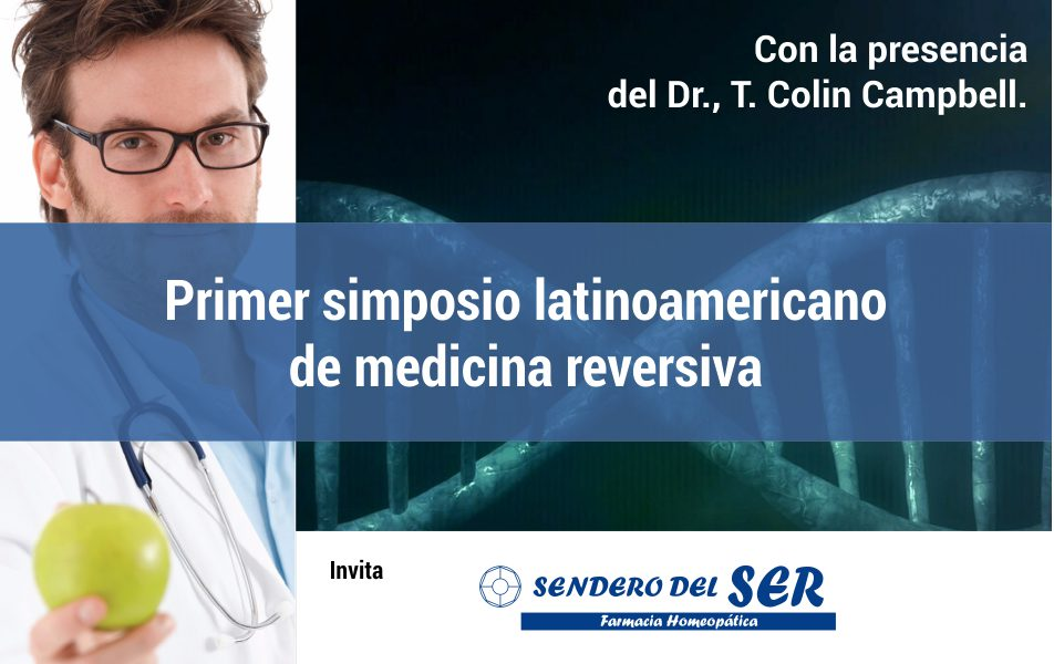 Primer simposio latinoamericano de medicina reversiva